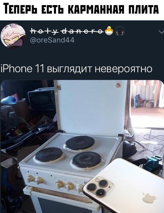 87715126.jpg (136 KB)