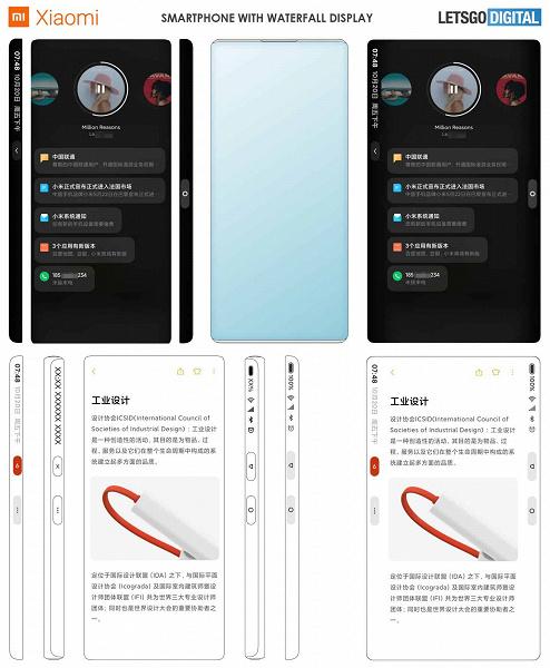 xiaomi-telefoon-display_large.jpg (110 KB)