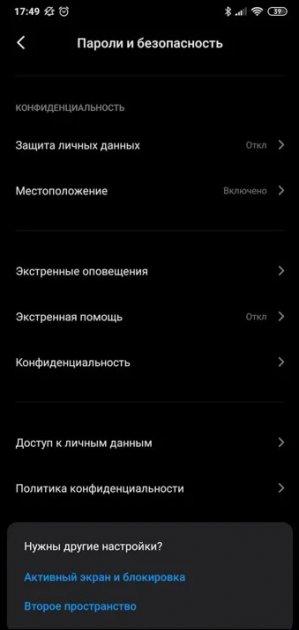 1589648602_screenshot_230.jpg (18 KB)