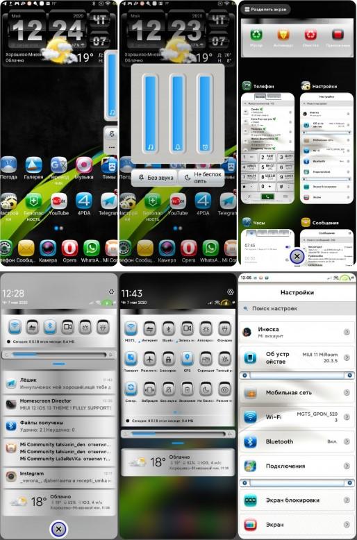 21589015302_screenshot_83.jpg (130 KB)