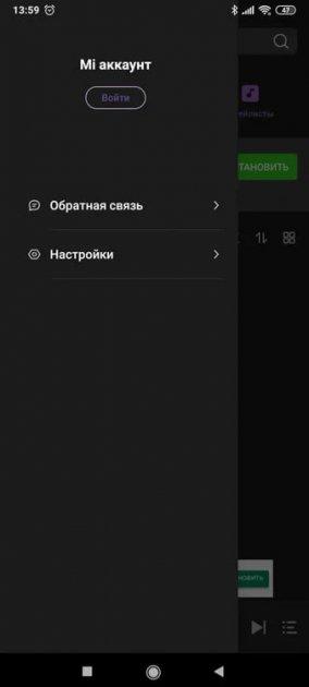 31589648612_screenshot_232.jpg (10 KB)