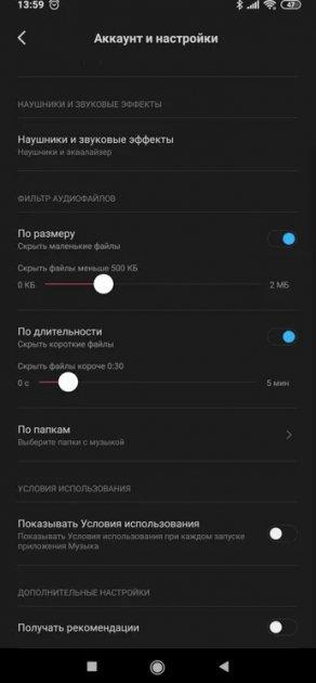 41589648569_screenshot_233.jpg (19 KB)