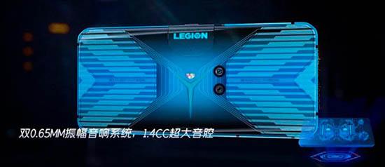 Lenovo_Legion_3.jpg (32 KB)