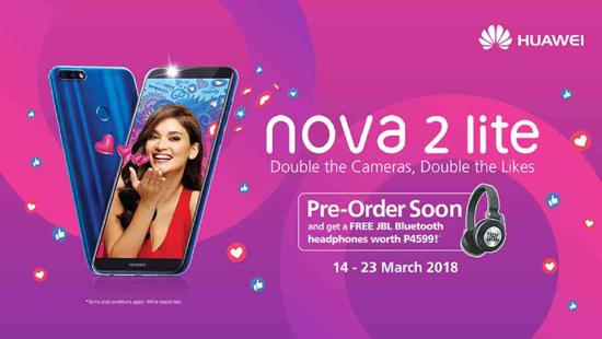 2_Huawei-Nova-2-Lite-Philippines-1.@1500.jpg (128 KB)