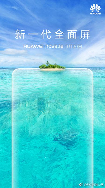 huawei_nova_3e_teaser.jpg (196 KB)