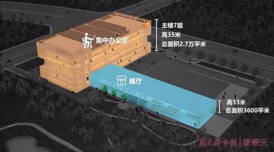 1Xiaomi-Wuhan-HQ-5_large.jpg (47 KB)