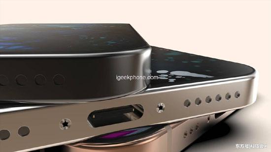 1iPhone-XI-IGeekphone-4.jpg (35 KB)