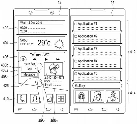 patent2.jpg (114 KB)