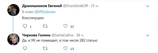 7777778.jpg (45 KB)