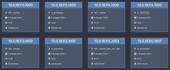 1547125084_build.jpg (36 KB)