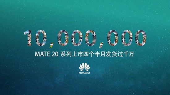 2Huawei_4.jpg (74 KB)