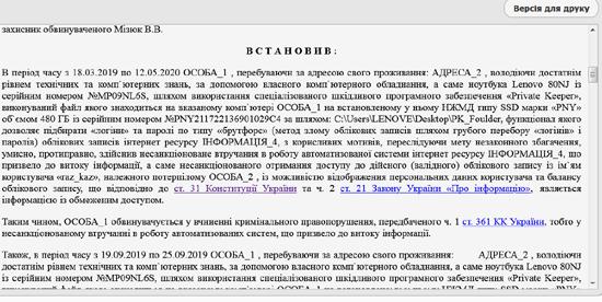 124241.jpg (140 KB)