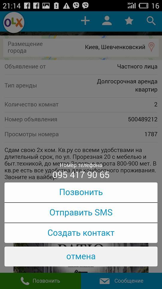 327750459_2037733909585125_8059439552503224798_n.jpg (52 KB)