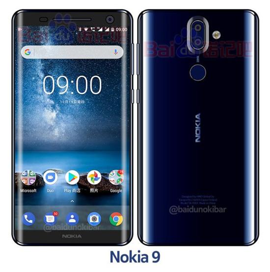 Nokia-9-Polished-Blue-sketched-image-leak.jpg (140 KB)
