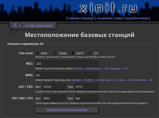 Screenshot_2-1.jpg (87 KB)