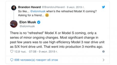 CNBC: Tesla пренебрегает испытаниями для быстрой сборки Model 3