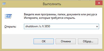 1Снимок-экрана-32.png (7 KB)
