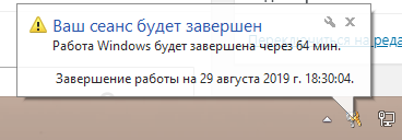 2Снимок-экрана-33.png (7 KB)