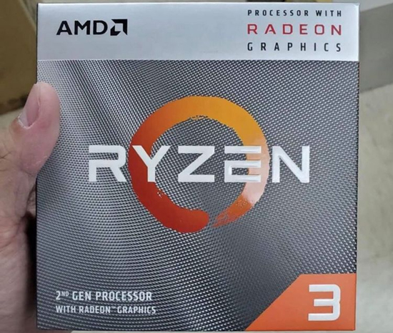 4Ryzen_BOX_03.jpg (210 KB)