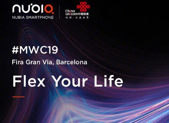 1Nubia-MWC-2019-event.jpg (56 KB)
