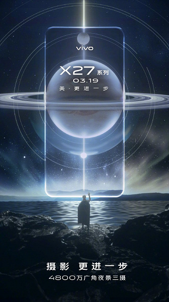 1Vivo-X27-teaser-camera-details_0.jpg (92 KB)