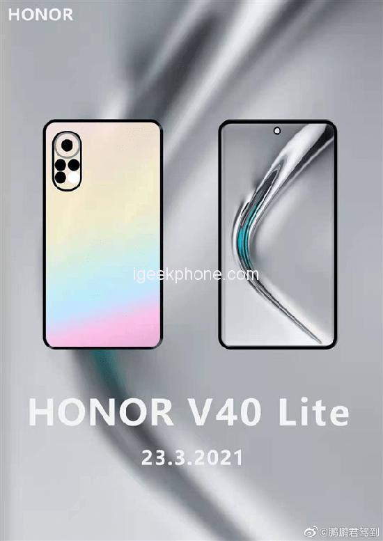 3honor-v40-lite-rendering.png (148 KB)