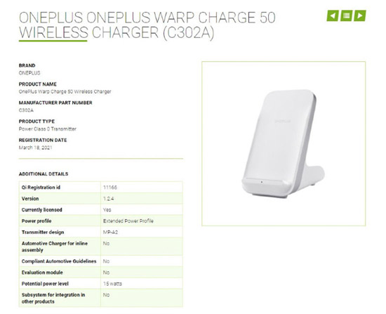 charger2.jpg (43 KB)