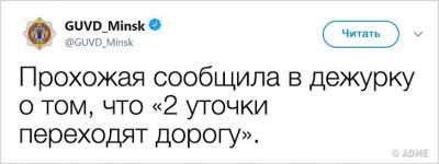 1531829199_minsk8.jpg (11 KB)