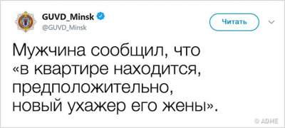 1531829207_minsk4.jpg (13 KB)