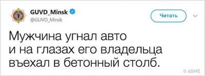 1531829222_minsk14.jpg (11 KB)