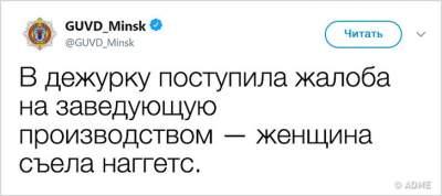 1531829223_minsk7.jpg (13 KB)