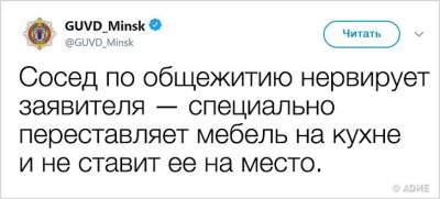 1531829228_minsk2.jpg (15 KB)