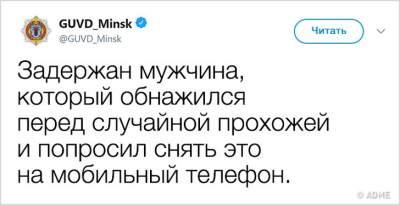 1531829251_minsk5.jpg (15 KB)