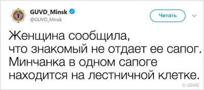 1531829265_minsk11.jpg (15 KB)