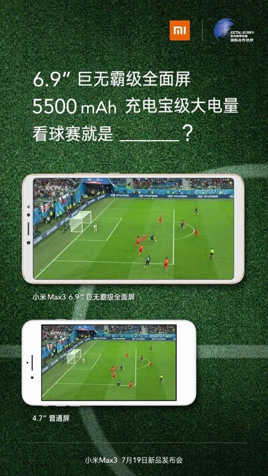 xiaomi-Mi-Max-3-b-681x1210.jpg (146 KB)
