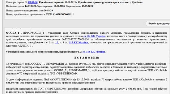 124434534341111.jpg (117 KB)