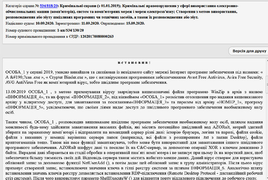 14111111.jpg (126 KB)