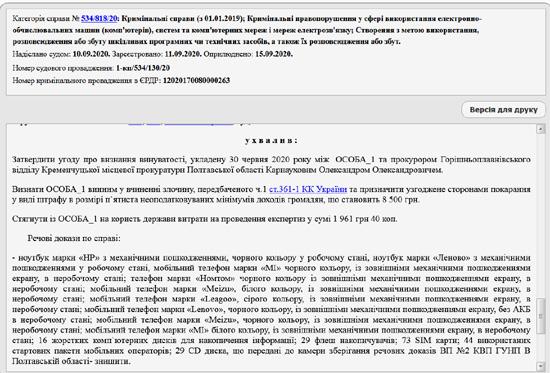 214111111.jpg (112 KB)