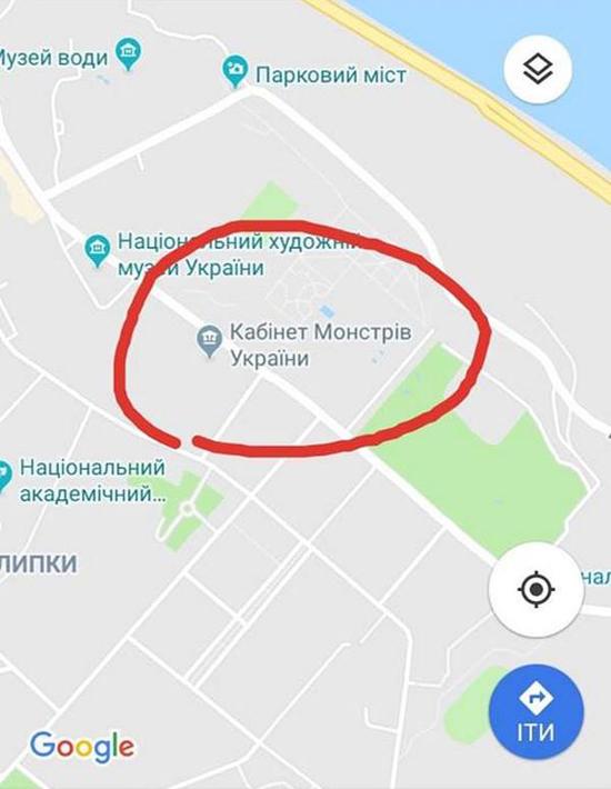На карте Киева от Google появился Кабинет Монстров Украины.jpg (178 KB)