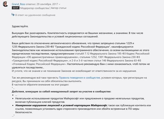 Microsoft-Windows-10-GR.jpg (95 KB)