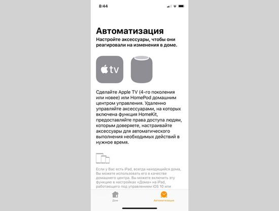 Apple анонсировала начало продаж «умной» колонки HomePod с9февраля