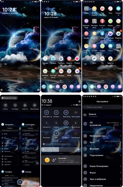 1587903186_screenshot_28.jpg (121 KB)