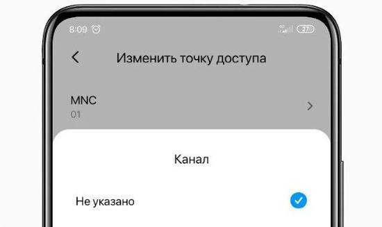 41587278798_screenshot_183.jpg (39 KB)