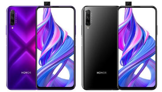 1Honor-9x-Pro-color-variants.jpg (105 KB)