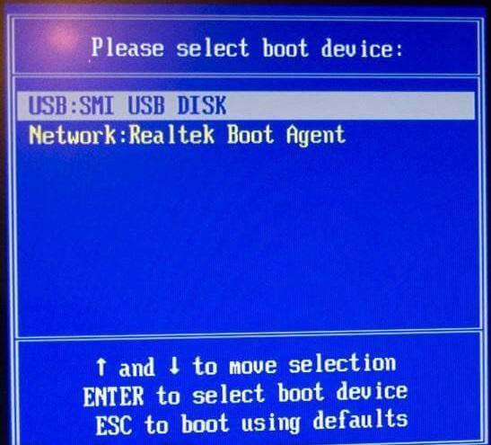 1bios_boot_priority_usb_flash.jpg (72 KB)
