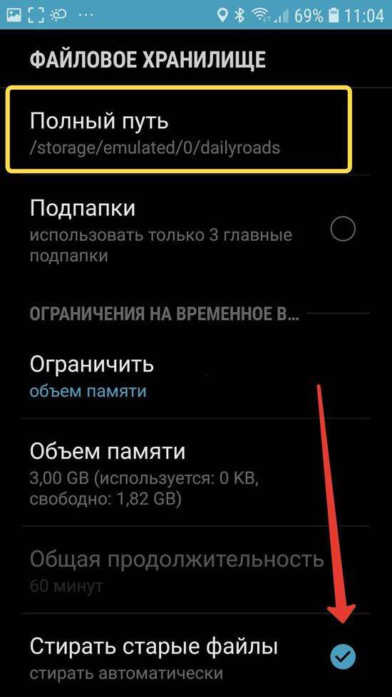 3Screenshot_20190502-110457_DailyRoads-Voyager.jpg (62 KB)