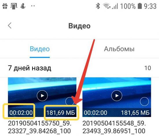 4Screenshot_20190511-093315_File-Manager-639x550.jpg (54 KB)