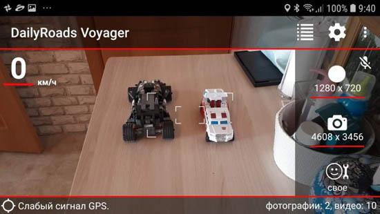 5Screenshot_20190511-094016_DailyRoads-Voyager-650x366.jpg (43 KB)
