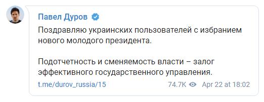 Дуров.png (15 KB)