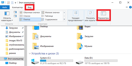 1parametry-papok-v-provodnike.png (65 KB)